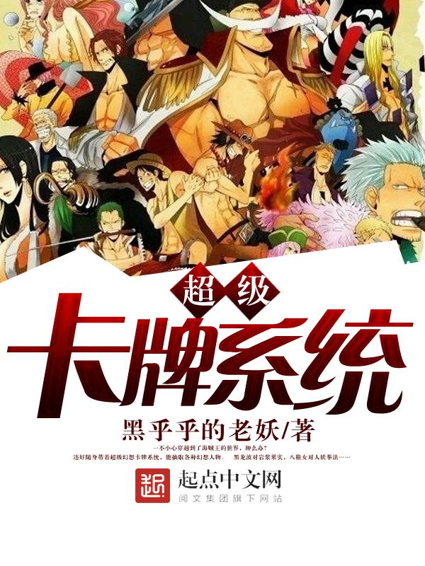 Legend of Beizhen Dao