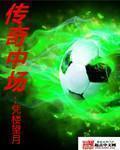 [活动]华语言情征文大赛