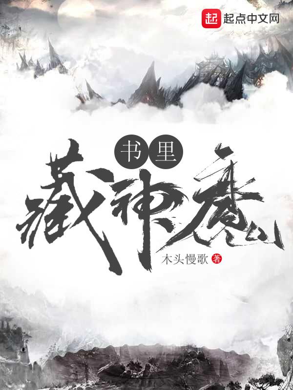 我的绝品娇妻江牧阳安澜小说免费阅读