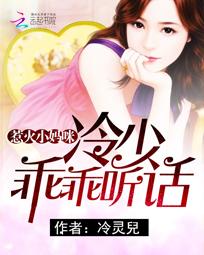 妃成帝业:嫡女皇妃_杭州壮未美容美发化妆学校