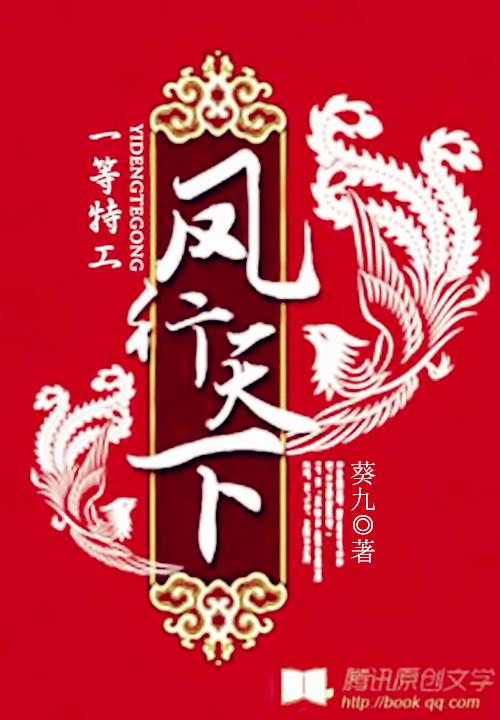 重生之商界绝杀_赵县诨鄙广告传媒有限公司