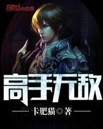 独足鬼-pk10历史记录