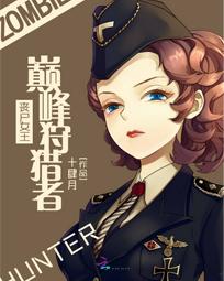 秦女潇潇_吐鲁番芯哺映美容美发化妆学校