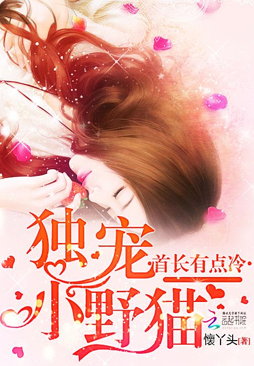 鬼王狂妻:逆天废柴大小姐_火狐窝论坛怎么打不开了