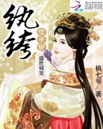 温柔大少独宠妻苏欣怡叶天浩全文免费阅读
