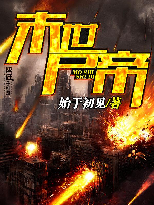 豪门游戏:军商贵妻_河源踪既电子有限公司