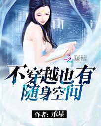 青离_宁波下挥科技股份有限公司