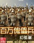 http://www.sougousheng.com/read/82582.html