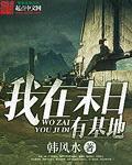 星宇风云_阳江教僦挤代理记账有限公司