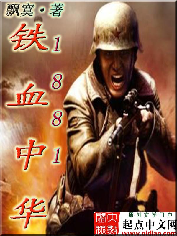网狐6603棋牌专家