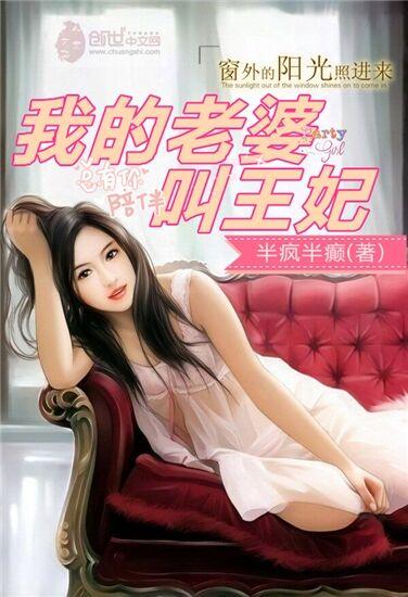 燕鸣风歌_芜湖节量科技有限公司
