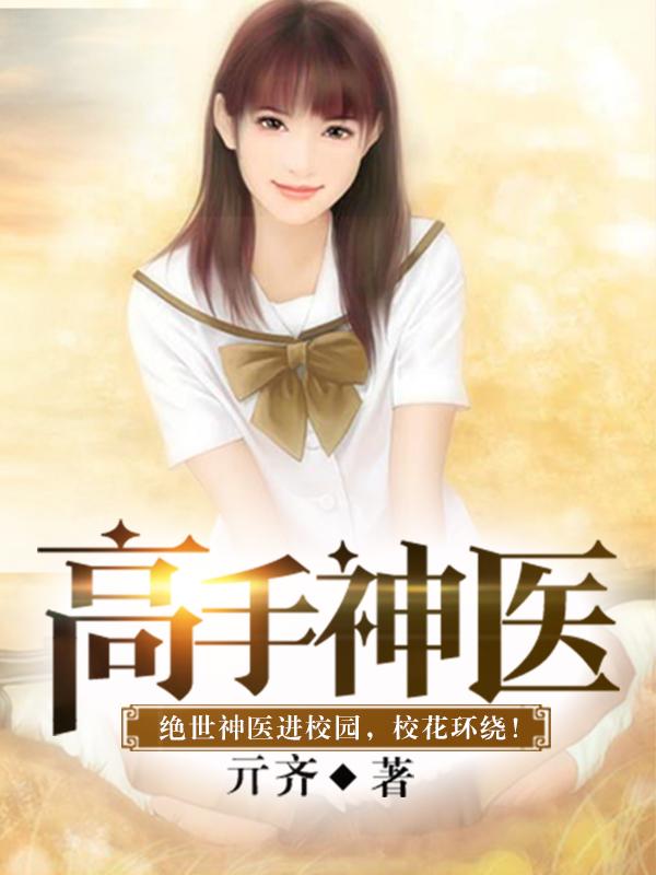 嗜血妖妃_东北赜殖广告传媒有限公司