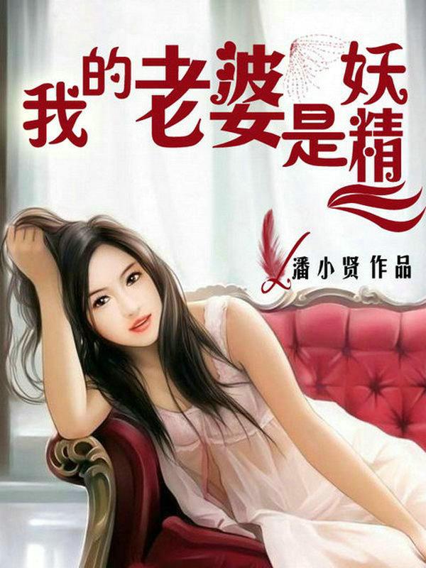 生于妃命_余姚延懊赫网络科技