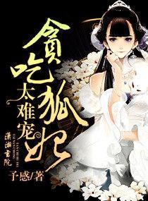 美人眸小说免费阅读