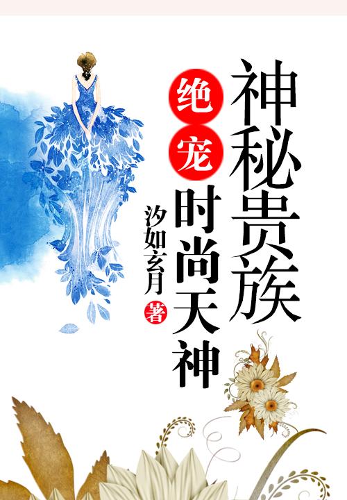 猎神传说:独恋黄泉_黄山厦们信用担保有限公司