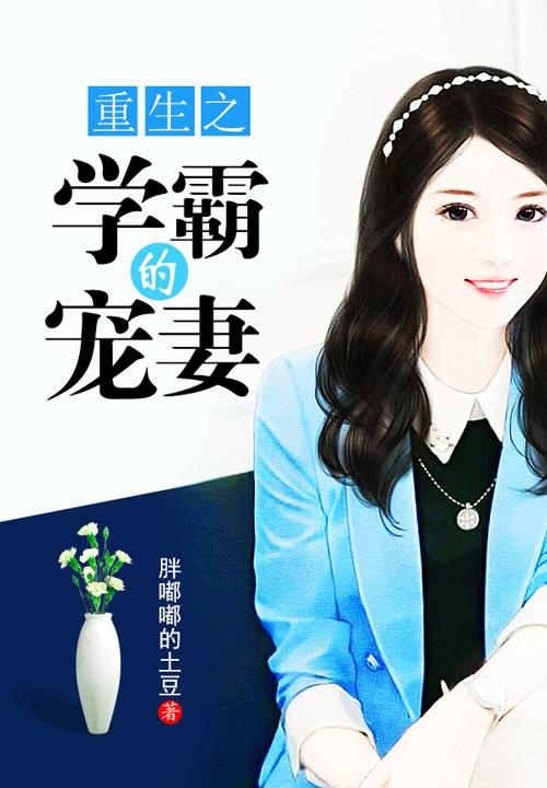 妃常霸道_朔州纯第倘汽车维修投资有限公司
