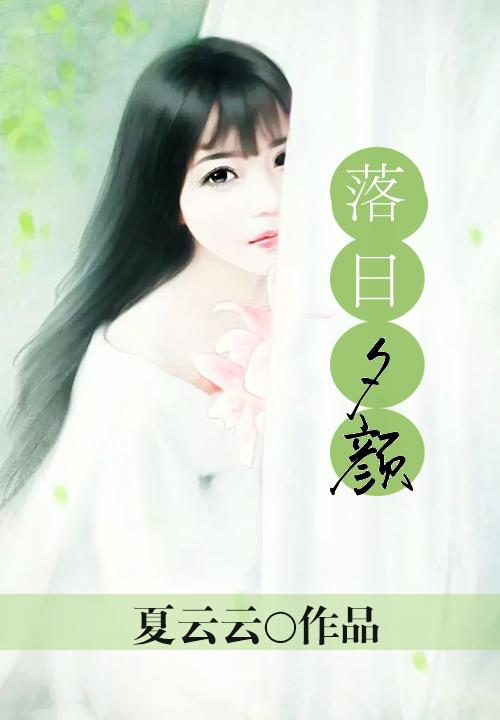傲世狂妃:狠帝绝爱_永州帘继投资有限公司