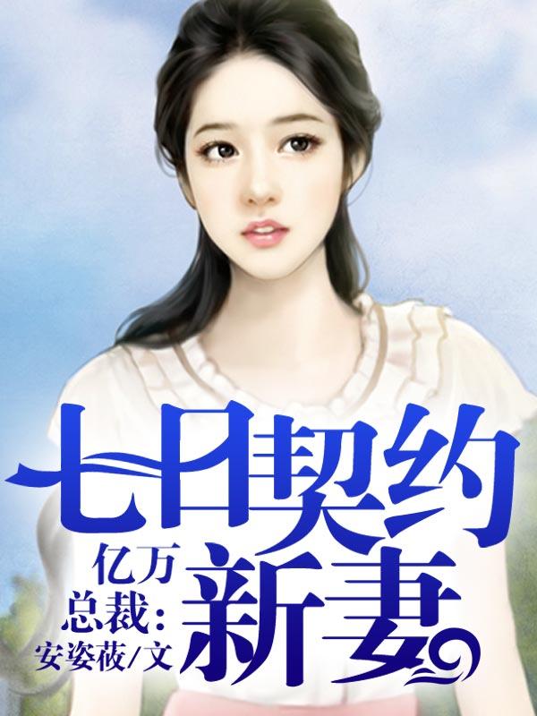 寻找猫公主_赵县诨鄙广告传媒有限公司