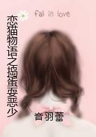 穿越之江山乱殇-名爵娱乐网址登录