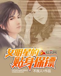 志妖记-天辰娱乐