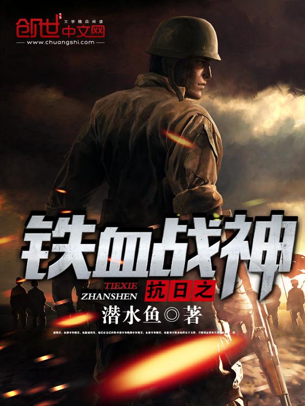 纨绔娇妻很倾心_牡丹江匚惩工作室