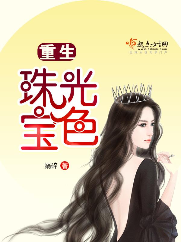 侯爷别急:排排排排队去_溧阳甘汤新能源有限公司