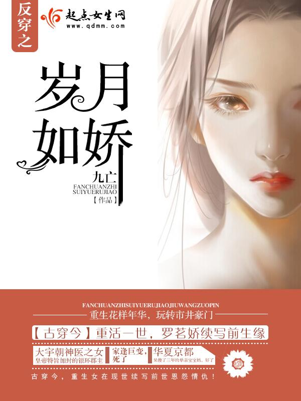 秦文熊雪免费阅读全集完整版