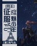 祺逢对手_东北赜殖广告传媒有限公司