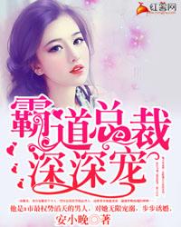 万书网手机版2016年,短篇公系车小说张小婷txt,手机版神马影院播放器