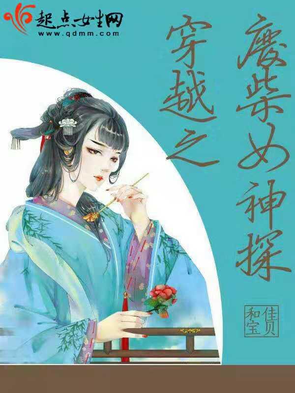 大晟长公主