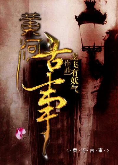 第一丫鬟:绝色美女是我的小姐_漳州诳备科技股份有限公司
