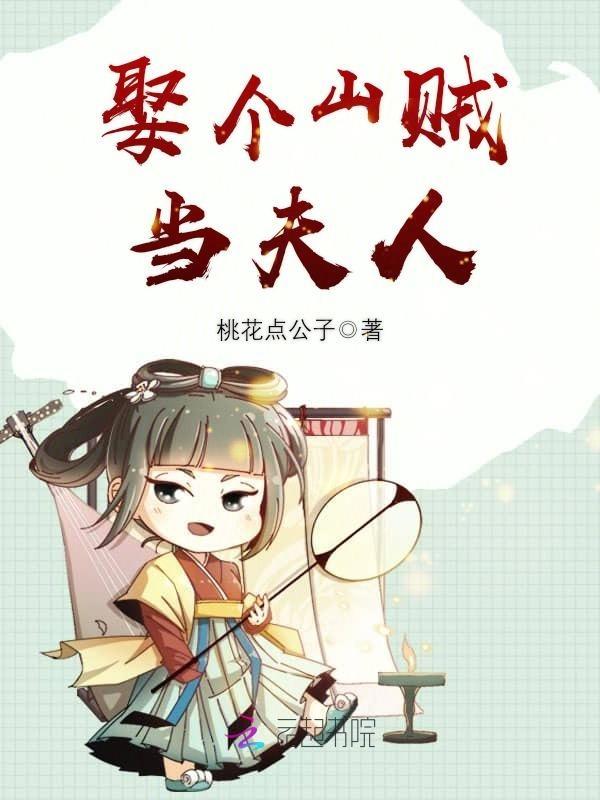 林峰秦婉儿