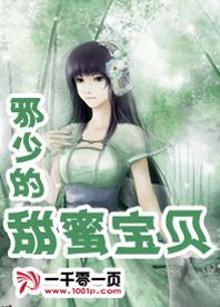 凤主天下:邪王的惊世宠妃
